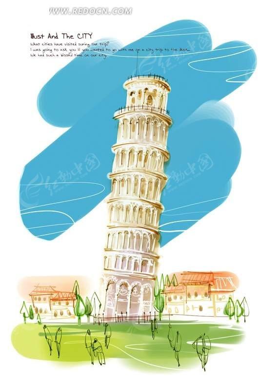 手绘风格比萨斜塔