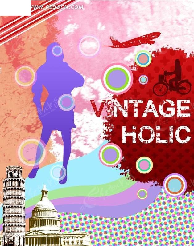 免费素材 psd素材 psd广告设计模板 海报设计 时尚法国风景设计模板