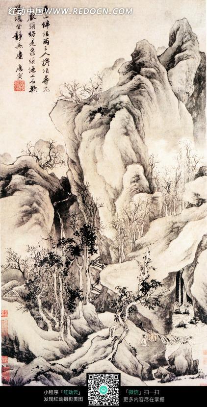 中国 古代 活 春 官 图片 印度 活 春 官 图片 日本