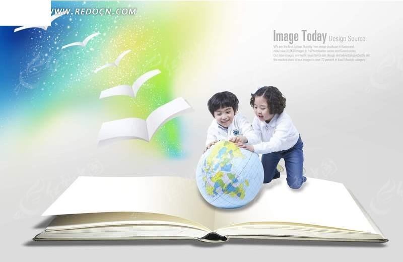 学生在书本上玩耍地球仪