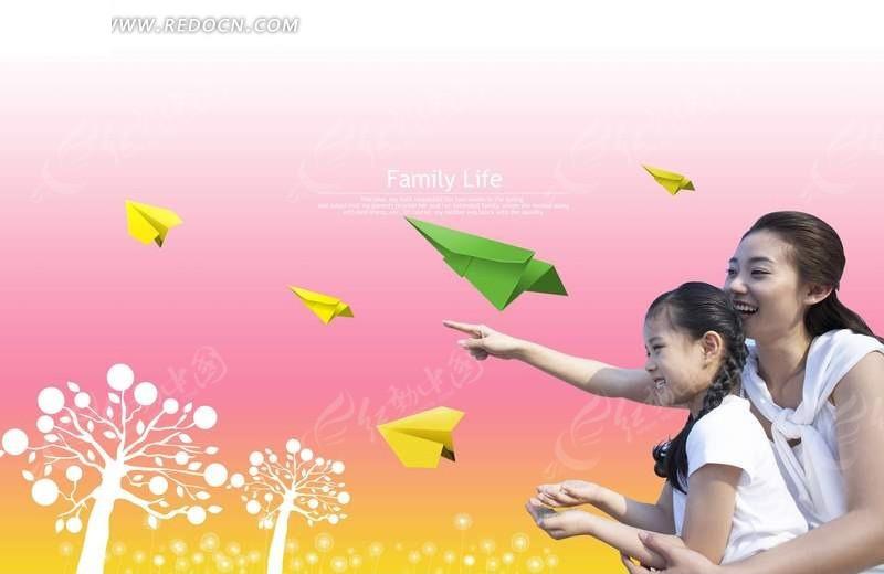 psd素材 人物素材 家庭成员 家人 纸飞机 梦想 飞翔  psd分层素材