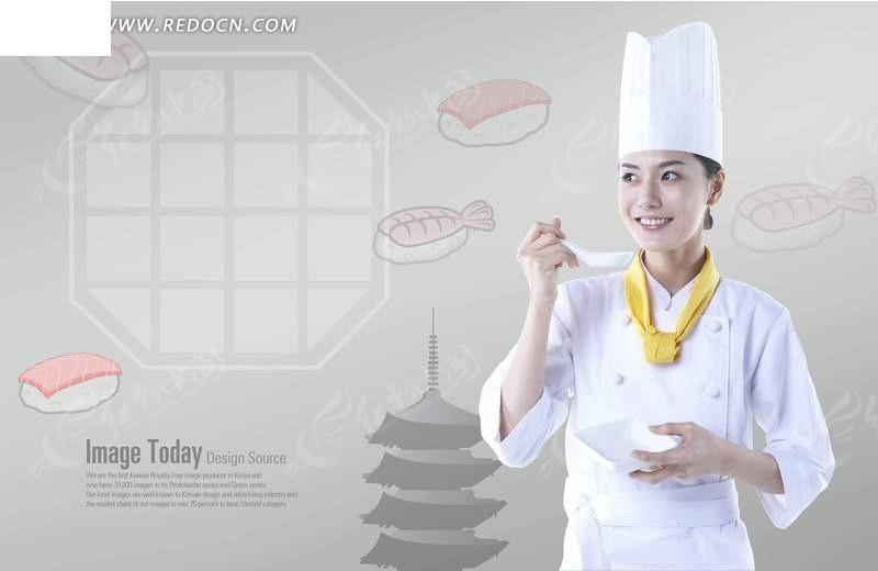 美女厨师创意图片psd分层素材图片