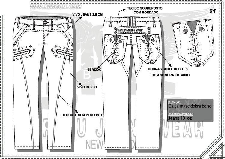 男士长裤设计稿图片