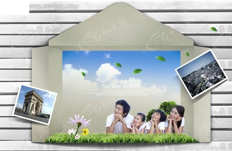 幸福家庭背景图片_全家福温馨家庭幸福一家人计划生育模板下载