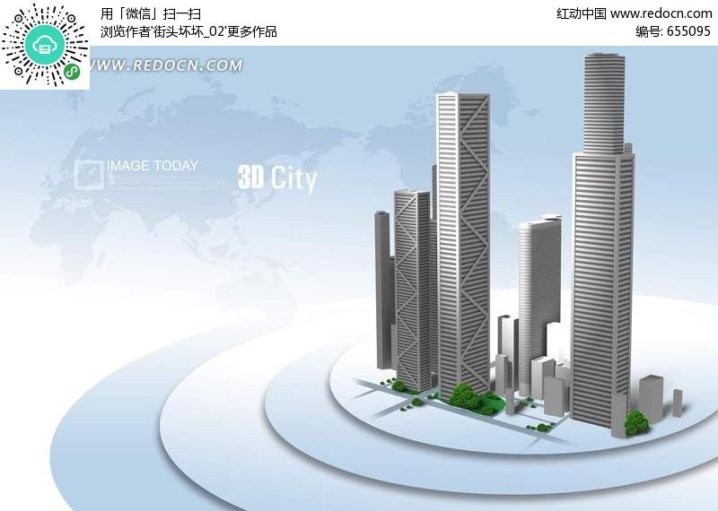 摩天大厦模型素材