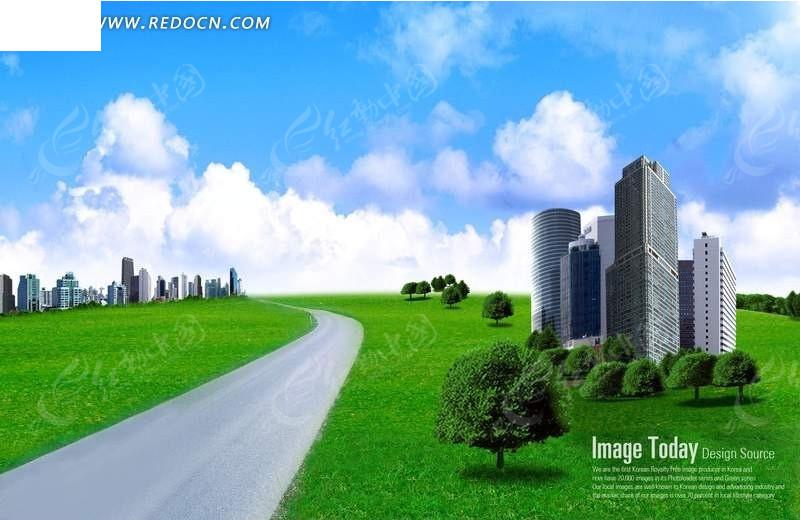 公路  草地 绿色 建筑 城市 绿树 蓝天 白云 psd分层 建筑设计 建筑