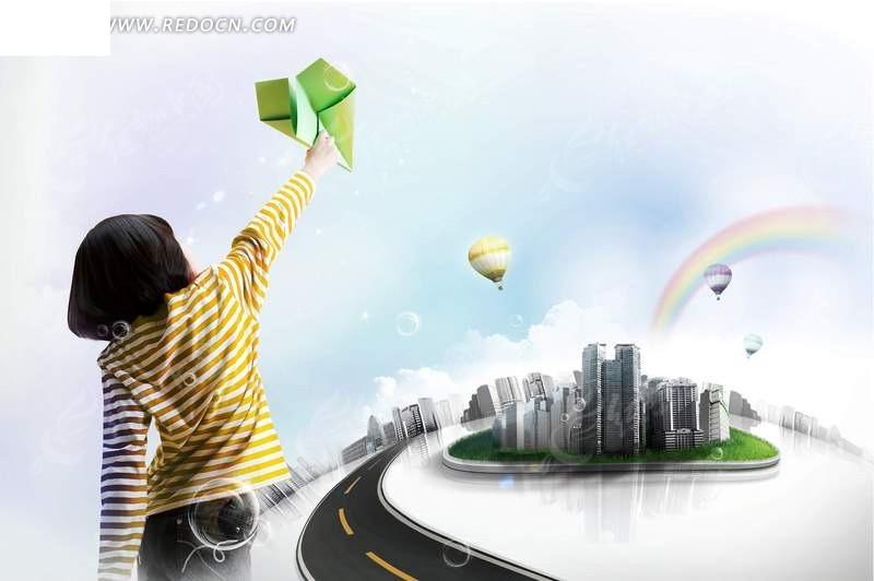 小孩放纸飞机psd免费下载