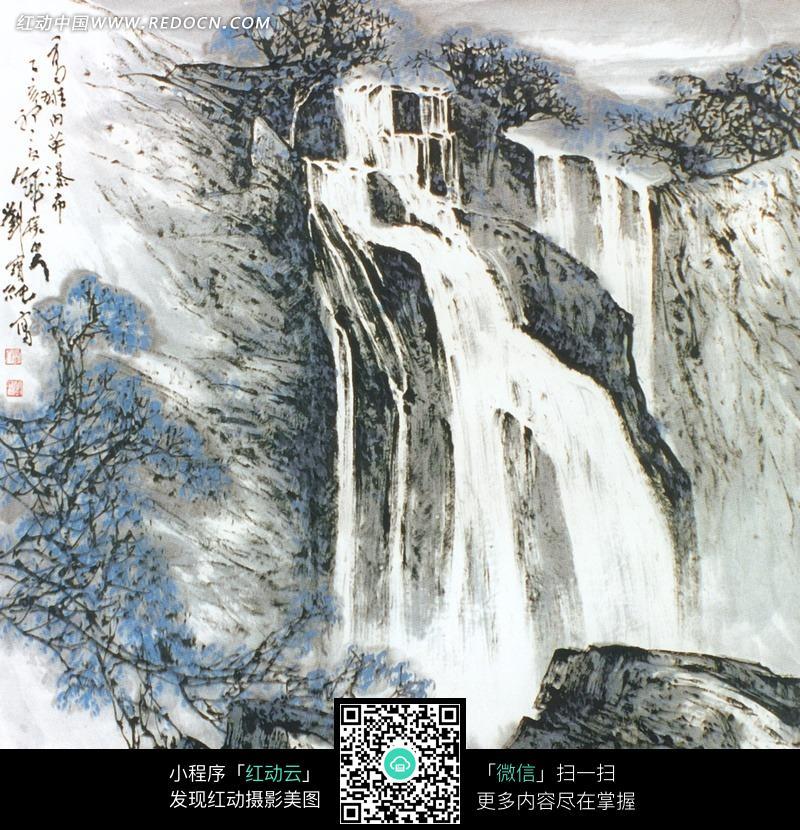 高雄内英瀑布图山水风景水彩画