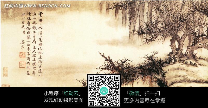 小山远歌图古典水彩画图片