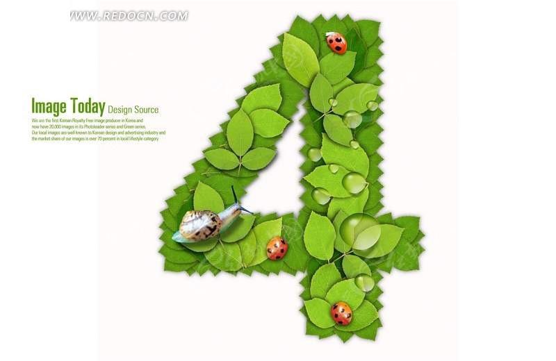 绿色艺术手绘海报