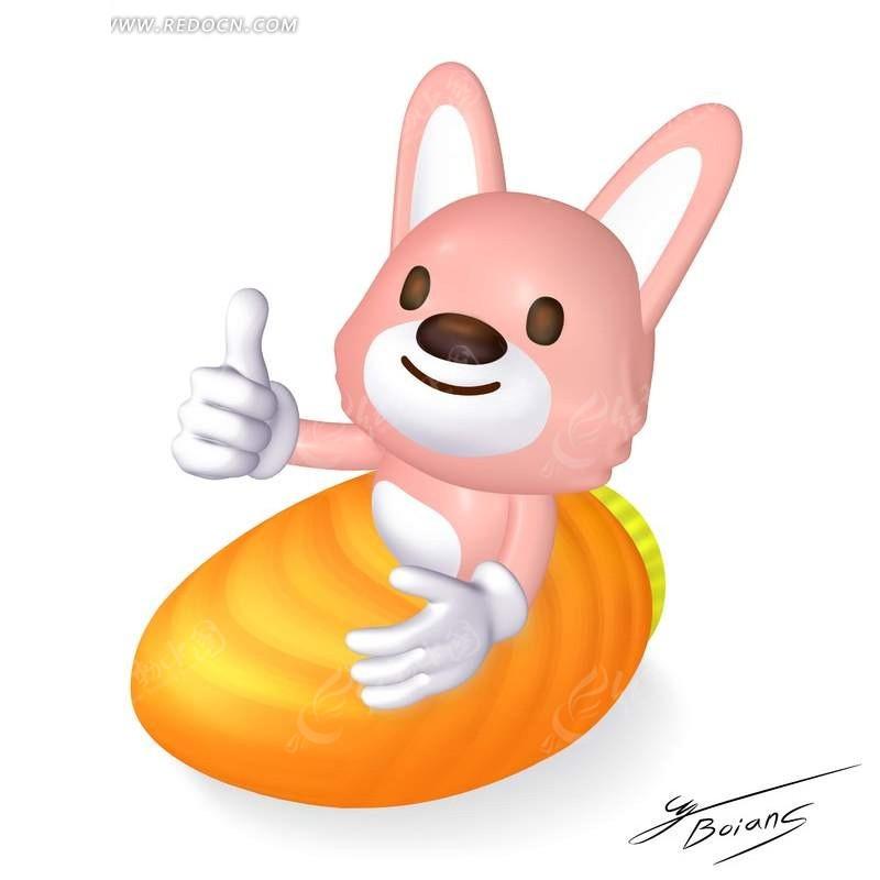 坐在胡萝卜里竖大拇指的小兔PSD素材 PS绘制卡通人物下载 662211