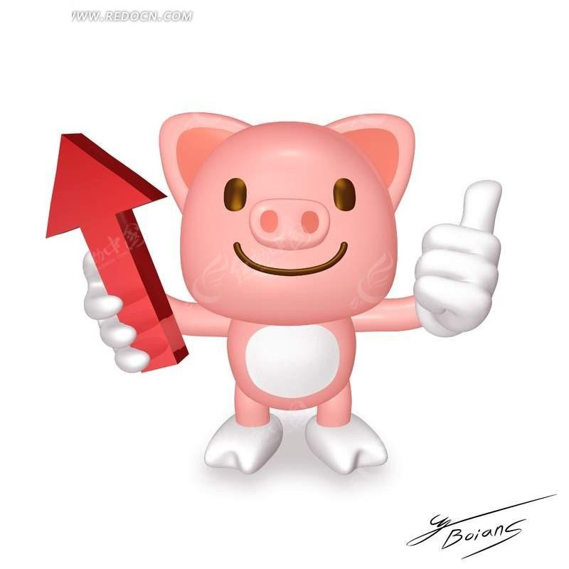 手拿箭头竖大拇指的卡通小猪