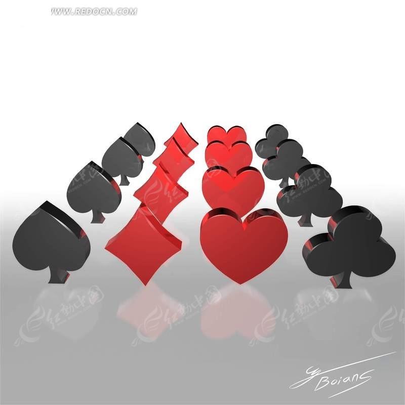 扑克牌立体花色图片