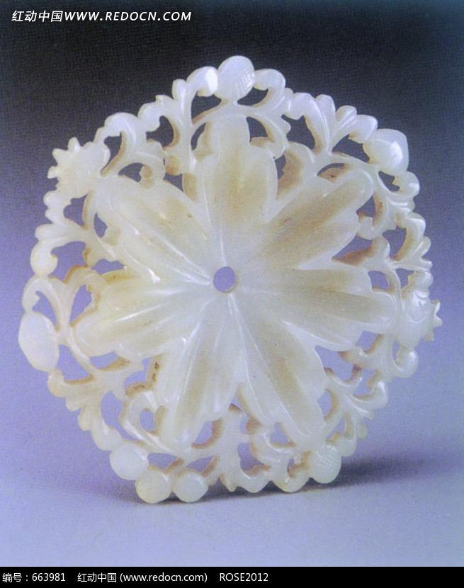 精美的古代花形雕刻玉器图片