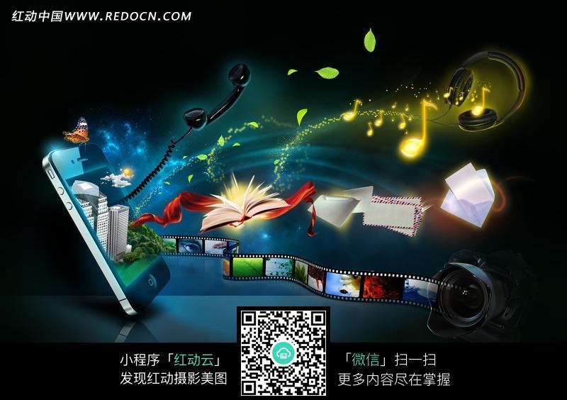手机宣传海报高清图片_通讯科技图片