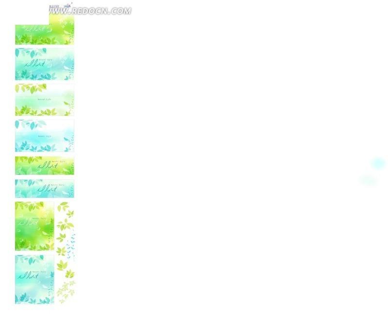 树叶 小鸟 蓝绿色 花纹 时尚 背景 底纹 矢量素材 时尚背景 花纹花边