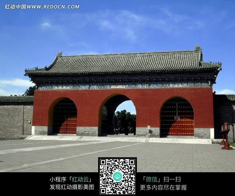故宫城门图片