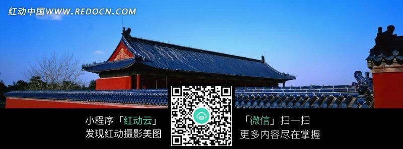 天坛 名胜古迹 风景名胜  摄影图片 红墙绿瓦 蓝天下的故宫 红色城墙