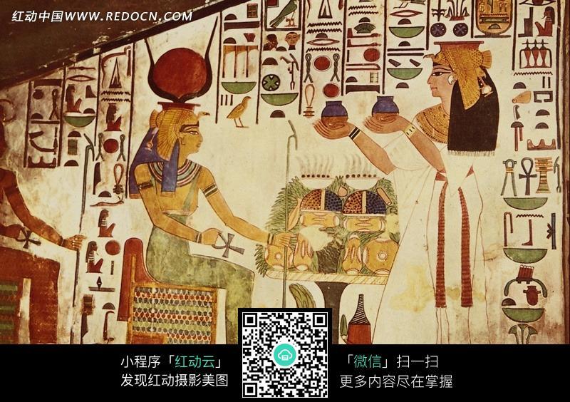 古埃及人物壁画图片