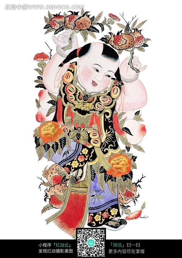 国画工笔有桃子石榴招财童子图片