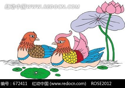 手绘彩色鸳鸯图片