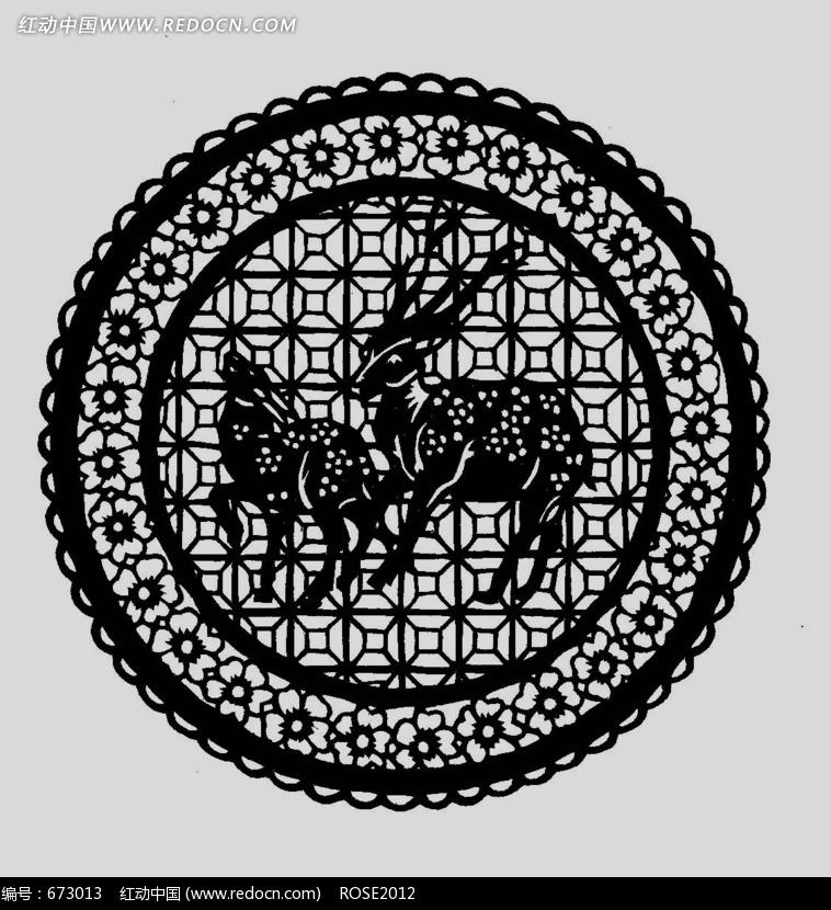 圆形梅花鹿传统窗花剪纸图片