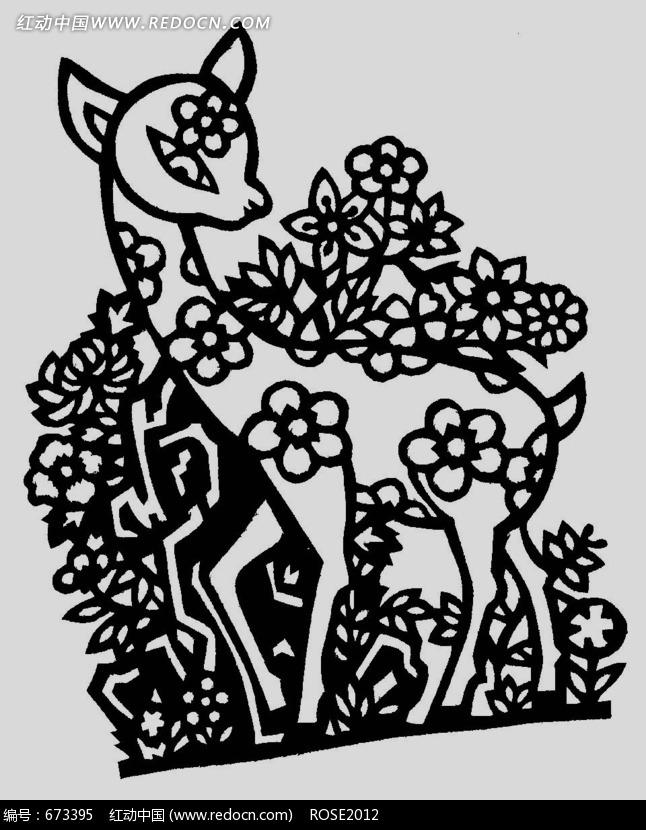 黑白色梅花鹿剪纸图
