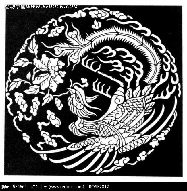 中国古典图案-凤凰/牡丹/云纹/火纹图片图片