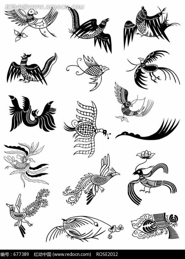 免费素材 图片素材 文化艺术 其他 各种鸟类黑白图  请您分享: 素材