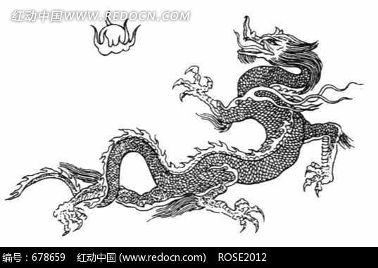 免费素材 图片素材 文化艺术 其他 > 中国古典图案-玩火球的龙图片