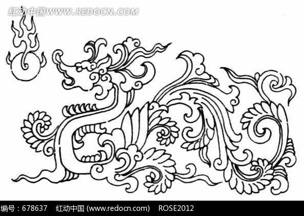 中国古典图案-如意纹构成的龙和火球图片