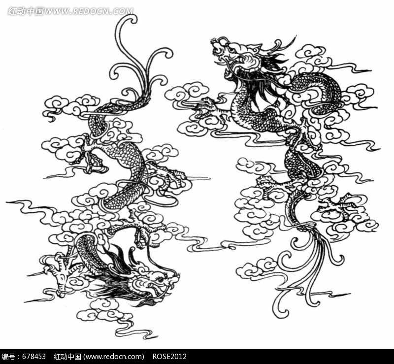 龙 龙纹 云纹 中国风 中国元素 图案 花纹 装饰 艺术 黑白