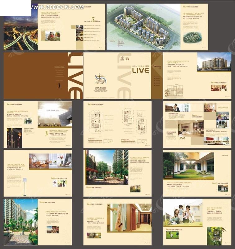 版式设计 目录设计 矢量设计模板 cdr 建筑公司 房地产 画册 宣传册图片