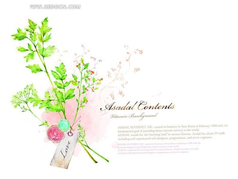 韩国手绘绿色树叶psd分层素材免费下载_花纹花边_编号