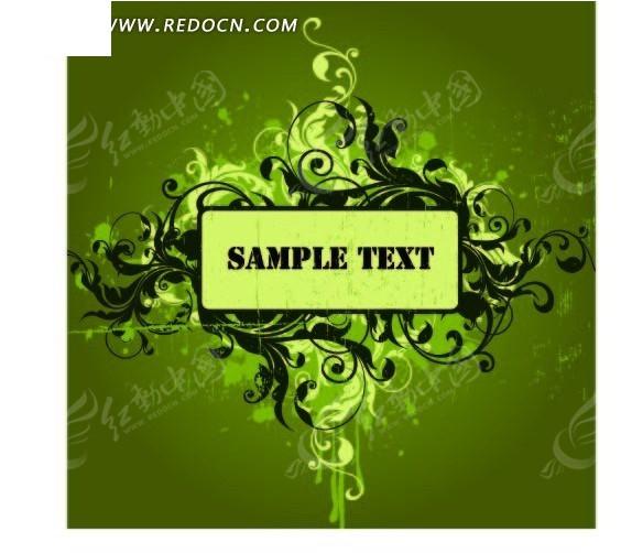 墨绿色背景上的卷草与边框英文字