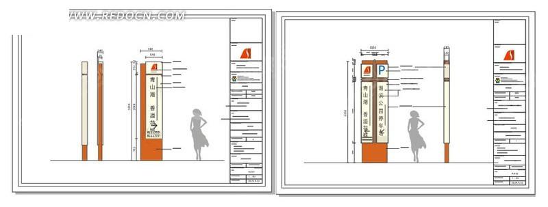 公园指示牌设计说明; 图片