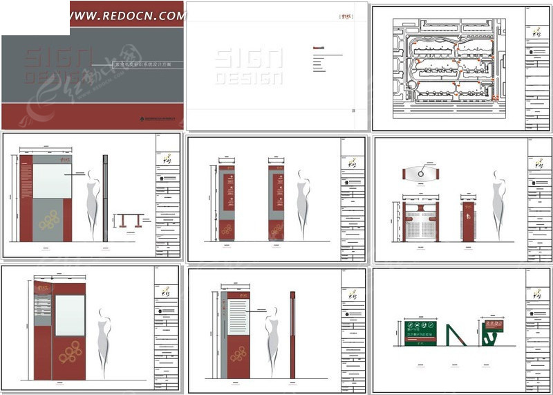 广告牌 标识牌 设计模版 设计效果图 cdr源文件 vi vi设计 vi模板图片
