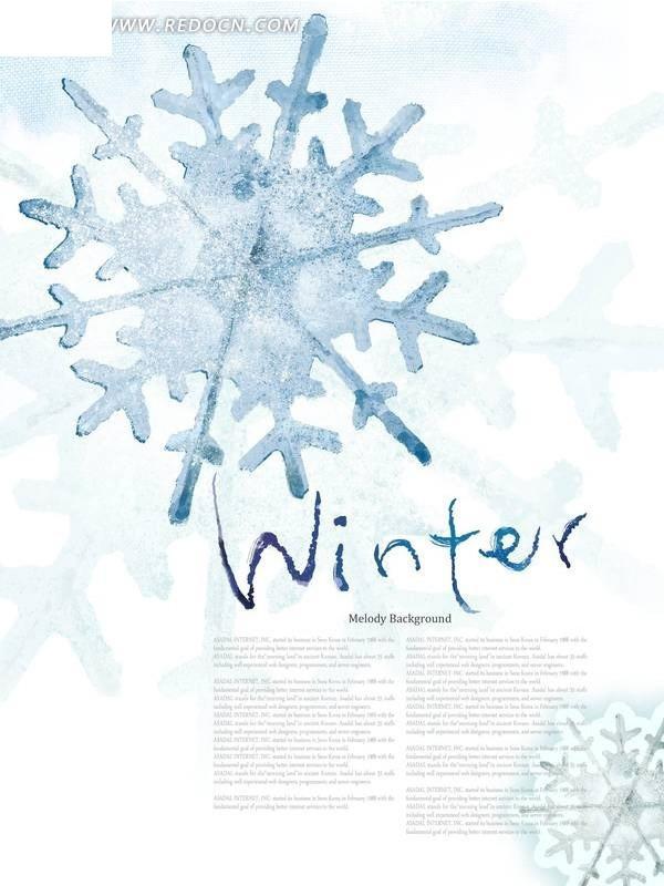 冬天手绘雪花特写图片
