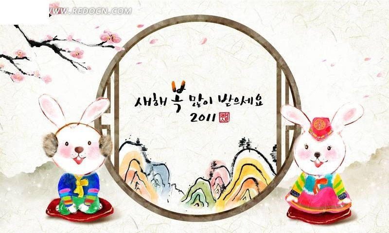 可爱的韩国卡通兔年贺卡