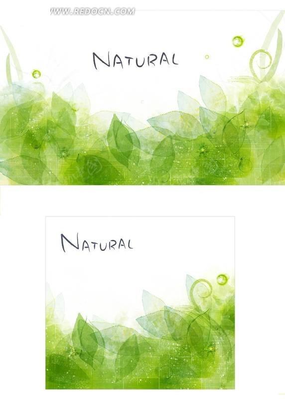绿色树叶水彩手绘图片
