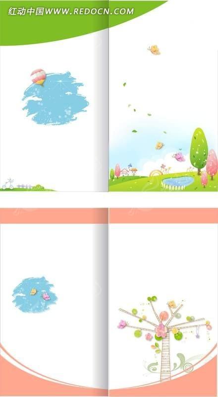简洁卡通封面设计模板