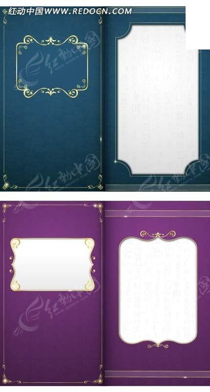 古典欧式相册底图背景模板psd分层素材