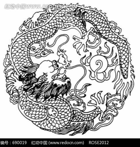 您当前访问素材主题是中国古典图案-盘龙和火球构成的圆形图案,编号是