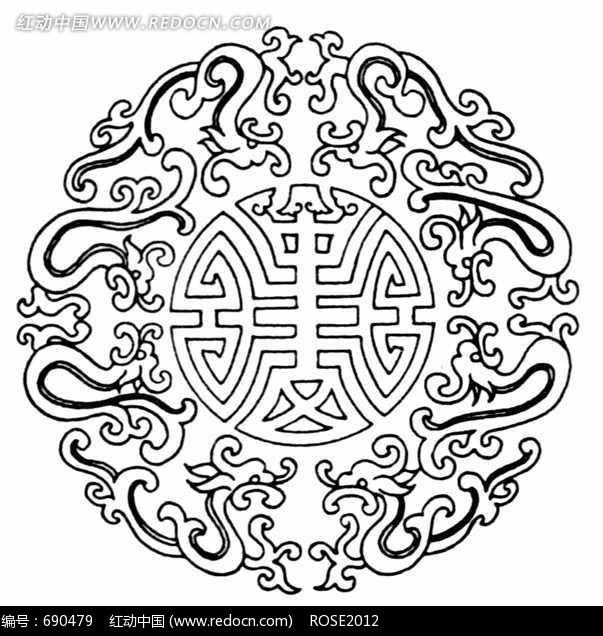 中国古典图案-如意纹精美龙纹围绕的寿字图片