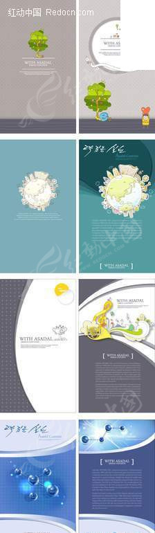 灰白风格绿色风格蓝白风格传单海报设计模板
