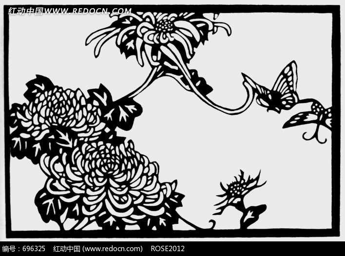 秋菊和蝴蝶黑白花纹图片