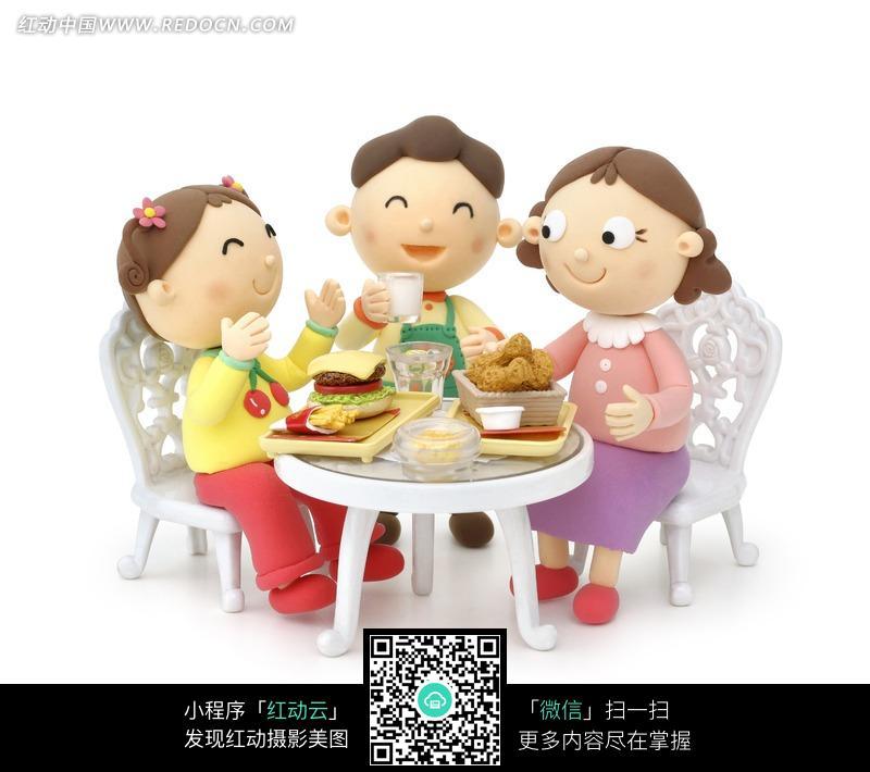 一家人吃快餐