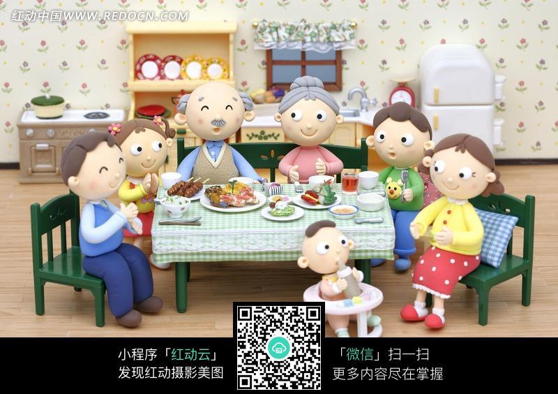 简笔画一家人围桌吃饭