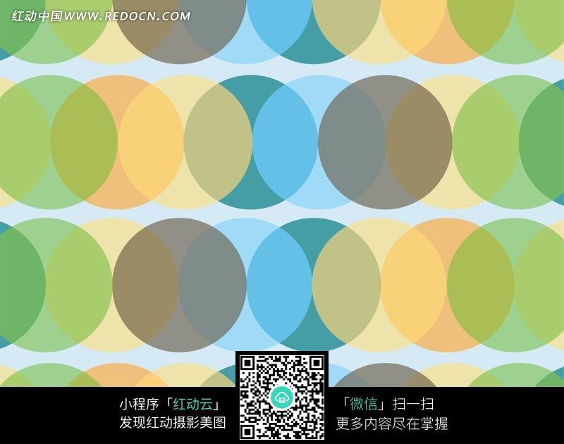 多色的圆形规律排列组合的图案JPG素材图片