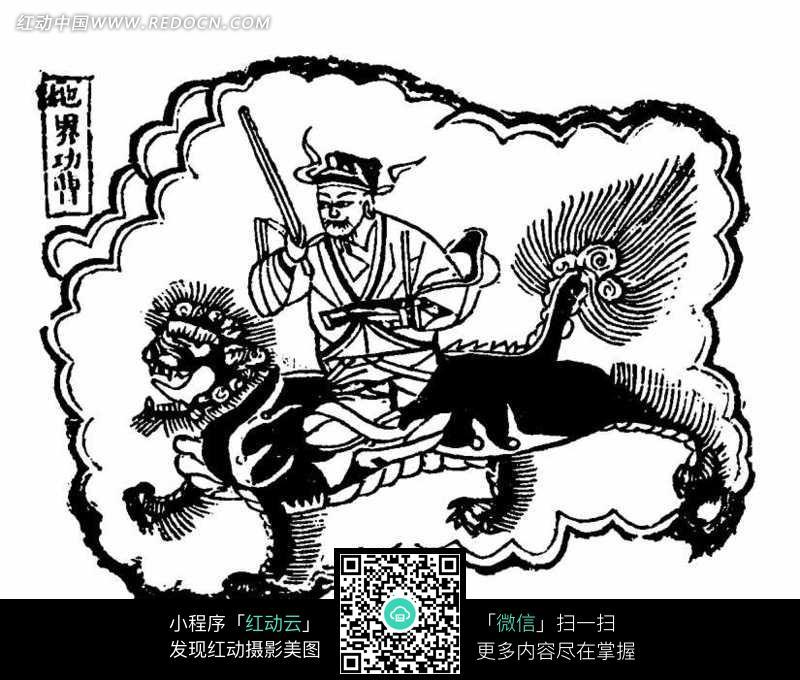 骑着野兽的古代人物图案黑白线条图案图片素材